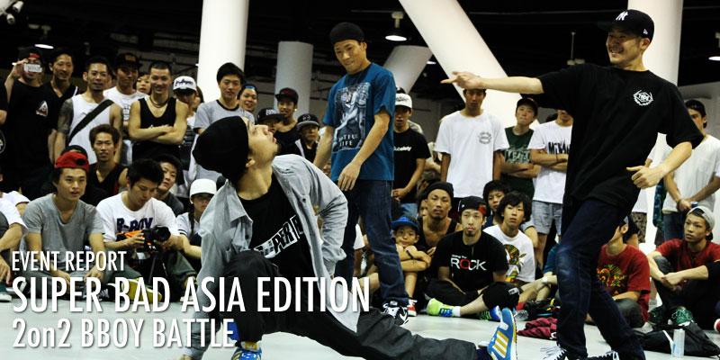 SUPER BAD ASIA EDITION 2on2 BBOY BATTLE