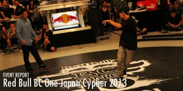 ダンサー Red Bull BC One Japan Cypher 2013 Result
