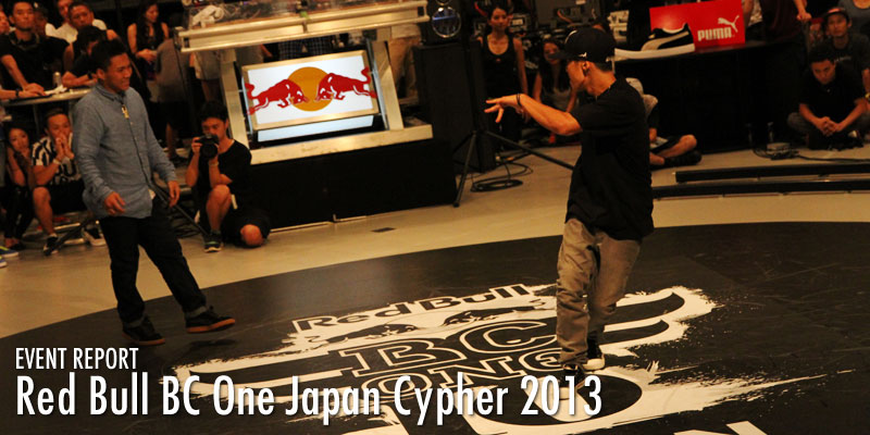 Red Bull BC One Japan Cypher 2013 Result