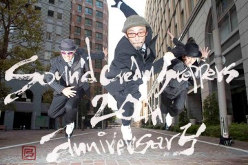 Sound Cream Steppers 20th anniversary