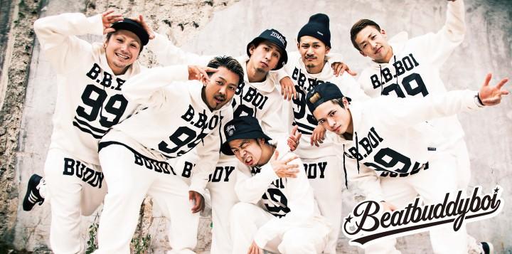 Beat Buddy Boi×ドン・キホーテ_白