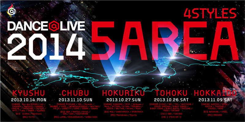 DANCE@LIVE 2014 4STYLES 5AREA