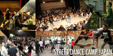 ダンサー STREET DANCE CAMP JAPAN REVIEW