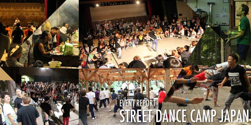 STREET DANCE CAMP JAPAN REVIEW
