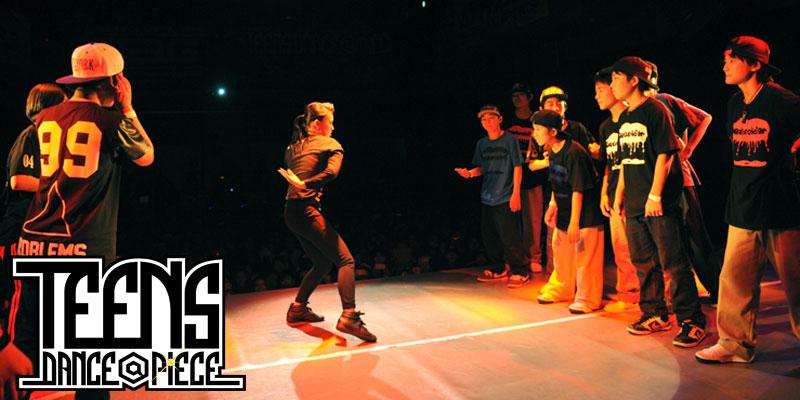 TEENS DANCE@PIECE 2013