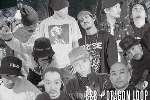 Beat 好き〜Boys+DRAGON LOOP