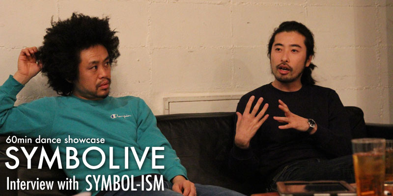 SYMBOL-ISM単独公演「SYMBOLIVE Emotional Logic」開催!SYMBOL-ISMの2人にスペシャルインタビュー!
