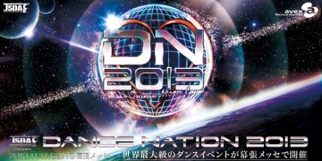 JSDA presents DANCE NATION2013開催決定!!