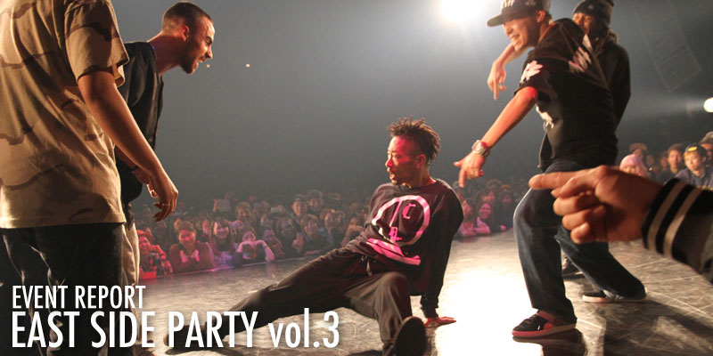 EAST SIDE PARTY vol.3 Review
