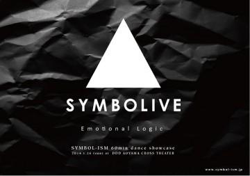 symbolive