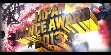 JAPAN DANCE AWARD 2013