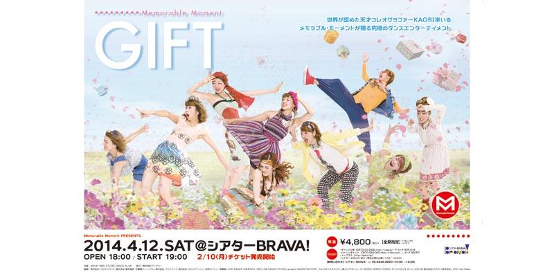 Memorable Moment 大阪でGIFT再演!!