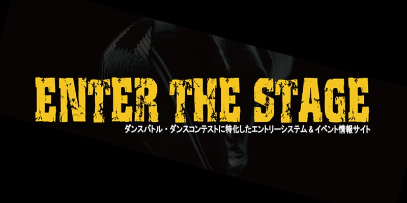 Rhythm SneakesのKUROがプロデュースするイベント情報サイト「Enter The Stage」がオープン!