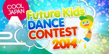COOL JAPAN FUTURE KIDS DANCE CONTEST 2014 supported by FDJ