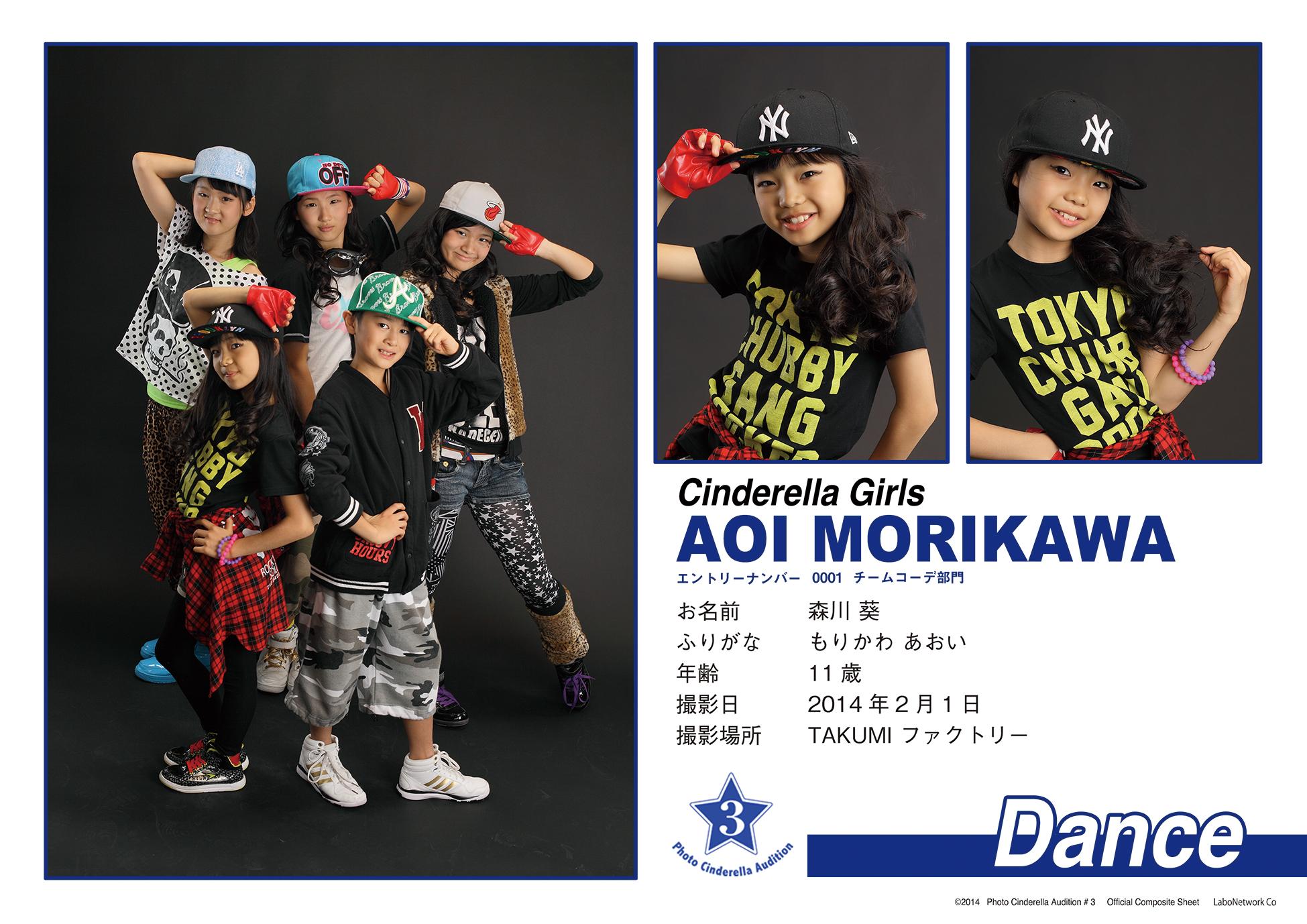 C2_Dance_1