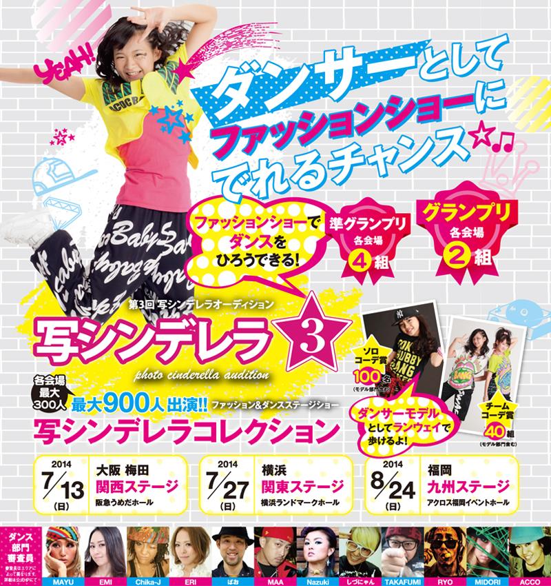 Dance_Top