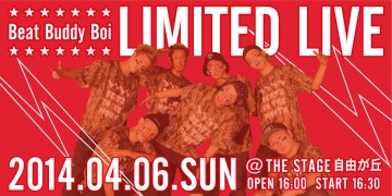 ダンサー 4月6日(日)「BBB Limited Live vol.1」開催決定!!