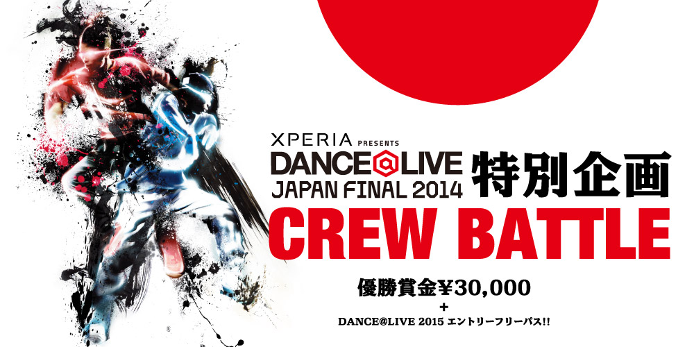 DANCE@LIVE FINAL CREW BATTLE