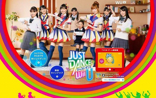 『JUST DANCE Wii U』まゆゆやぱるる出演CM