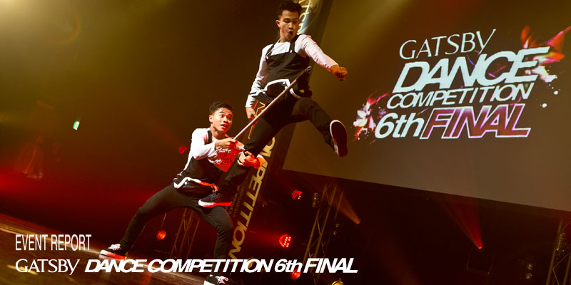 GATSBY DANCE COMPETITION 6th FINAL