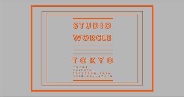 スタジオワークル高田馬場店open!!