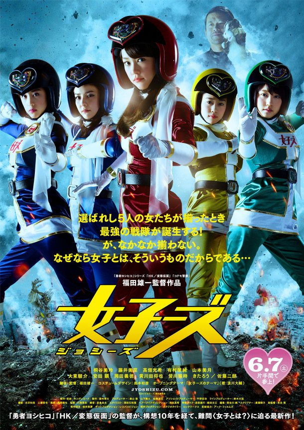 news_large_jyoshizu_poster