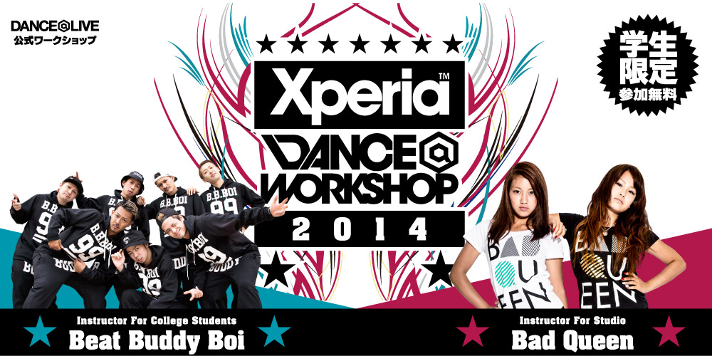 Xperia™ DANCE@WORKSHOP 2014
