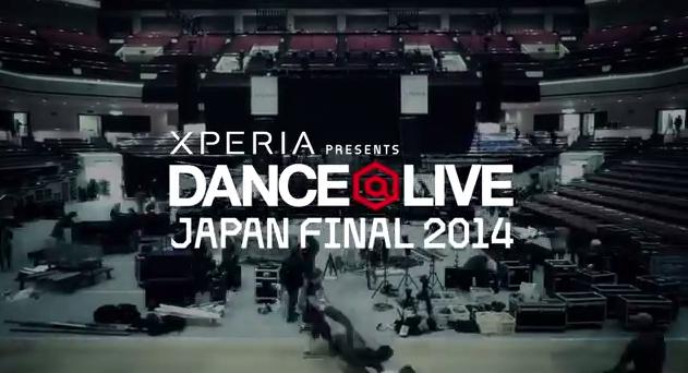 DANCE@LIVE 2014 JAPAN FINAL Special Interview & Highlight映像公開!
