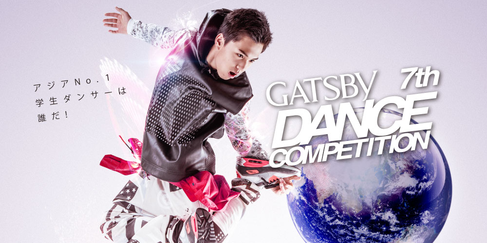 GATSBY DANCE COMPETITION 7th