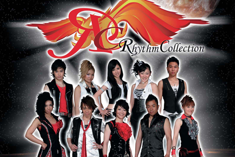 rhythmcollection