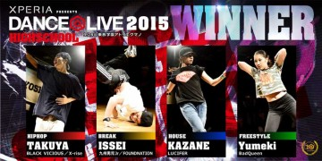 DANCE@LIVE 4STYLES KANTO HIGH SCHOOL 2015