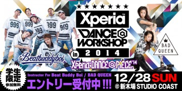 ダンサー Xperia DANCE@WORKSHOP in DANCE@PIECE