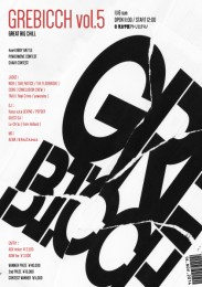 4on4 BREAKIN BATTLE GREBICCH vol.5 ~GREAT BIG CHILL~
