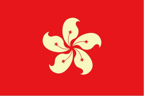 香港 国旗 画像