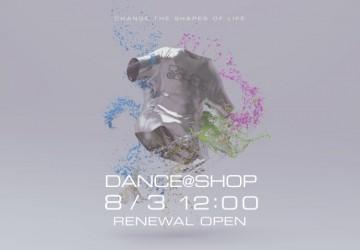 dance@shopリニューアル オープンは8/3