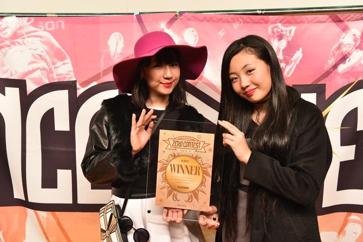 05KIDS_winner_i Luna i Mua