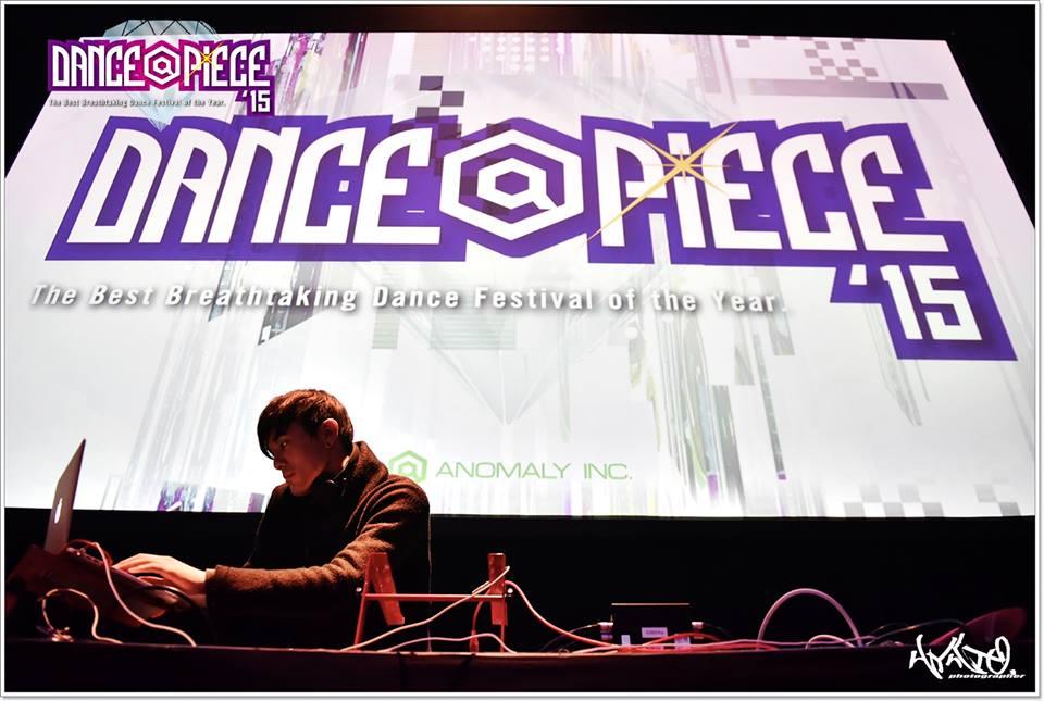 DANCE@PIECE 2015
