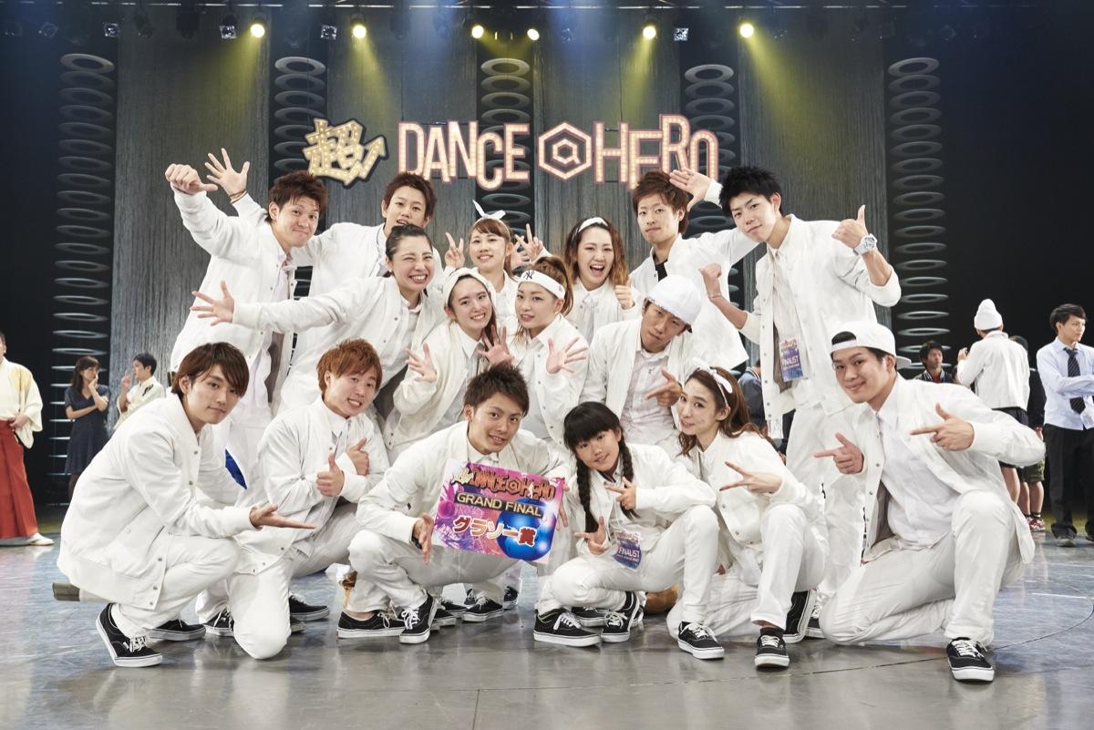 超dance@hero ダンス コンテスト