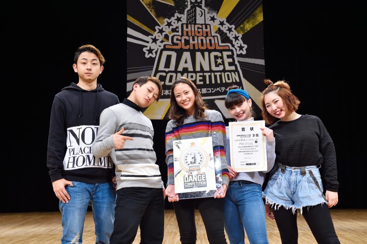 高校生,ダンス,コンテスト,結果,関東