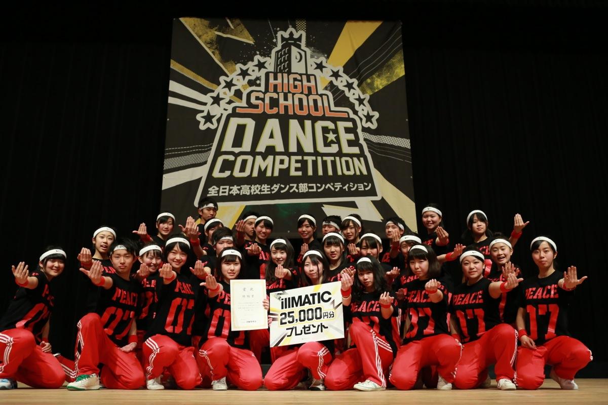 ダンス,高校,コンテスト