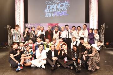 ダンサー GATSBY DANCE COMPETITION 8th FINAL 日本代表決定戦 REPORT