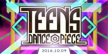 TEENS DANCE@PIECE 2016 ~DANCE@HIGH SCHOOL DANCE CUP~