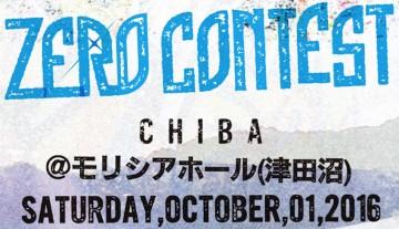 ZERO CONTEST 2016 CHIBA