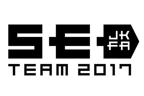 スーパー・エンターテイメント・ダンシングチーム SEDteam 2017 ヒップホップ