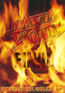 DANCE@LIVE FINAL 2006