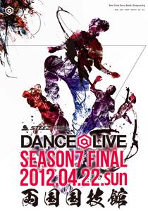 DANCE@LIVE 2013 JAPAN FINAL