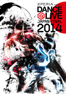 DANCE@LIVE 2014 JAPAN FINAL