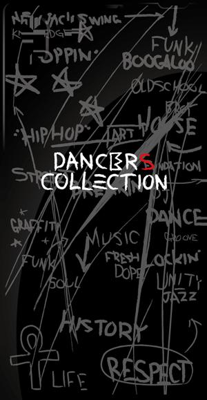 dancerscollection
