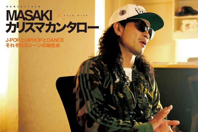 DANCE@TALK MASAKI