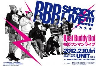 ダンサー BBB SHOCK LIVE